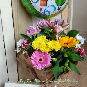 Lulabelles vase gift set